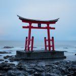 7031 Shinto Gate, Haboro, Hokkaido, Japan