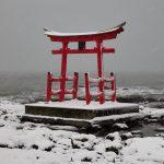 7032 Shinto Gate, Haboro, Hokkaido, Japan